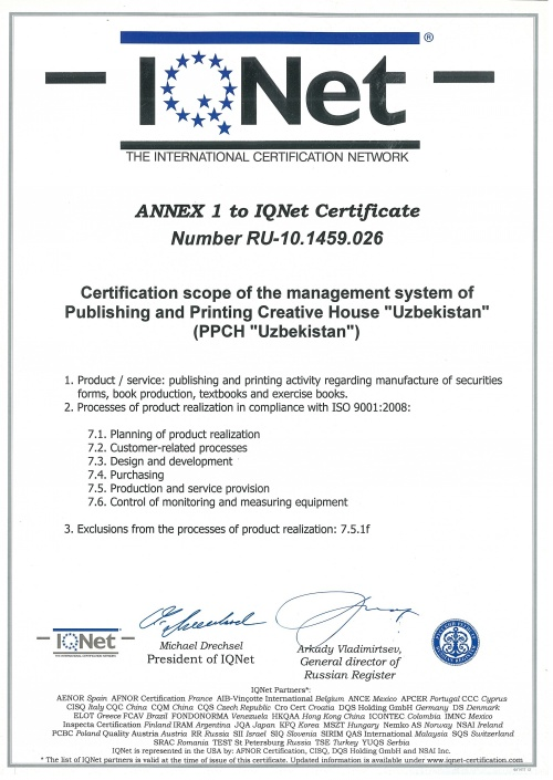 Annex 1 to IQNet Certificate